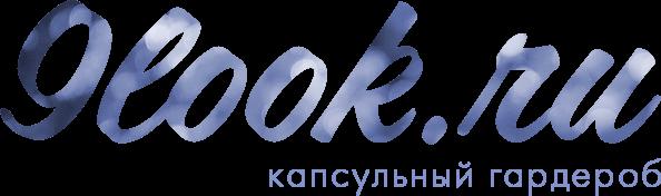 9look.ru